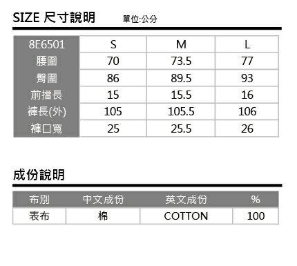 【5折限定↘】ET BOiTE 箱子  雅緻休閒靴型棉褲(2色) 2