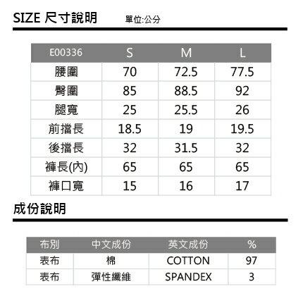 ET BOiTE 箱子  舒適彈性彩色九分丹寧褲(桃紅) 2