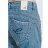 【限時超低價$990】提臀雙叉男友褲 - BLUE WAY  ET BOiTE 箱子 1
