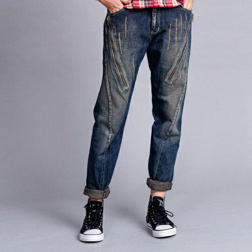 【 990元優惠↘】低腰割破小垮褲 - BLUE WAY  ET BOiTE 箱子 1