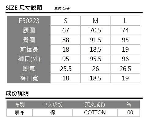 ET BOiTE 箱子  立體袋拉鍊工作褲【0218-0222全店滿千折100,再加碼點數20倍送】 2