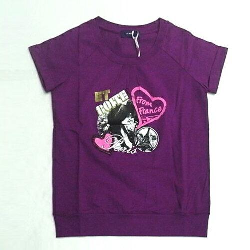 ET BOiTE 箱子  來自法國短袖T恤 (2色) 1