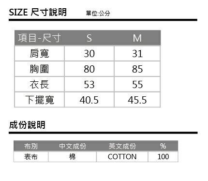 【590元優惠↘】ET BOiTE 箱子  印花背心(2色) 2