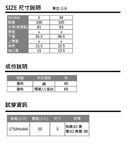 【 888元優惠↘】水墨LOGO雙色漸層T恤 - BLUE WAY  ET BOiTE 箱子 2