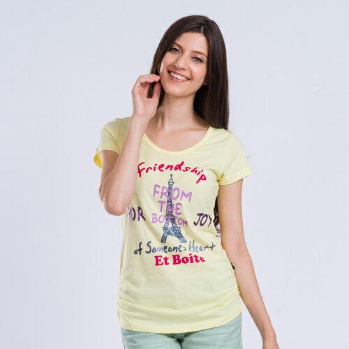 ET BOiTE 箱子  鐵塔友誼T恤【0218-0222全店滿千折100,再加碼點數20倍送】 1