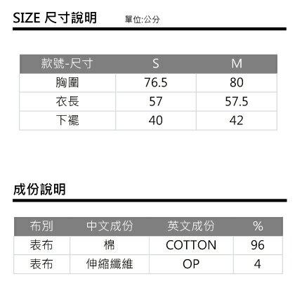 ET BOiTE 箱子  纖體機能背心 (2色1組) 2