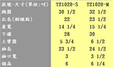 ET BOiTE 箱子  高領長袖T恤附蝴蝶結(可拆) 1