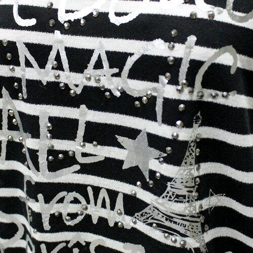 ET BOiTE 箱子  條紋七分袖寬版T【0222-0228 領券滿千折200→折價券代碼 17h_100_01】 1
