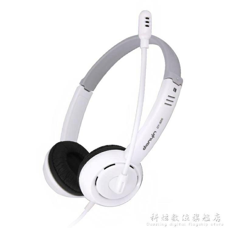 台式電腦用耳機筆記本單孔耳麥2二合一麥克風手機K歌頭戴式帶話筒SUPER 全館特惠9折