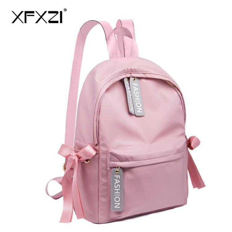 後背包 後背包時尚雙肩包女韓版潮百搭背包學生校園書包包