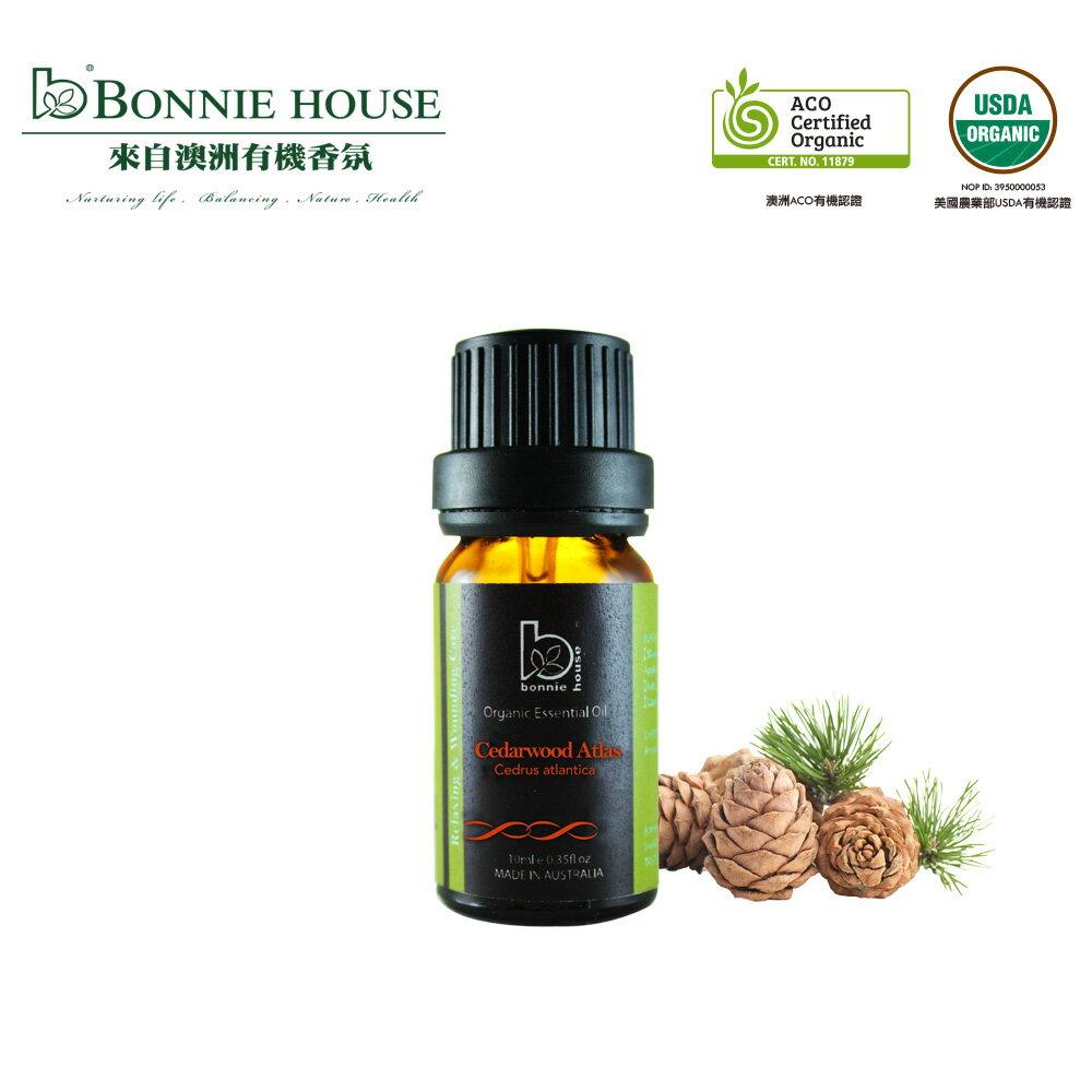 【Bonnie House】雙有機認證雪松精油10ml - 限時優惠好康折扣
