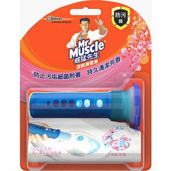 威猛先生 潔廁清香凍組裝-粉紅花語(38g) [大買家] 2
