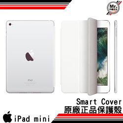 Apple iPad mini Smart Cover 原廠正品 休眠 保護蓋 保護殼 保護上蓋 可立架 蘋果 手機先生