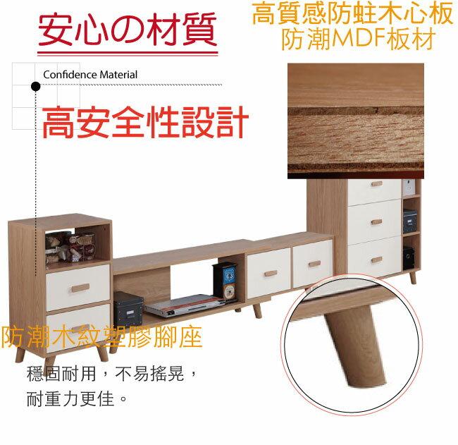 【綠家居】費尼洛 現代10尺七抽可伸縮電視櫃/雙展示櫃組合(高+低展示櫃+電視櫃)