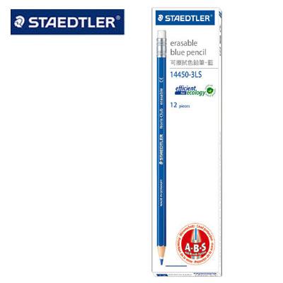 施德樓 MS14450-3LS 可擦拭色鉛筆(藍)12支 盒