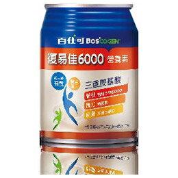 永大醫療~百仕可復易佳6000營養素24罐特價1720元一箱免運