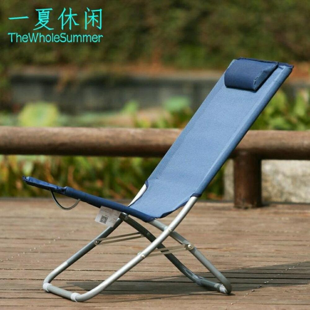 免運 承重180斤折疊椅子小型躺椅 冬季棉墊戶外露營釣魚車載便攜休閒椅