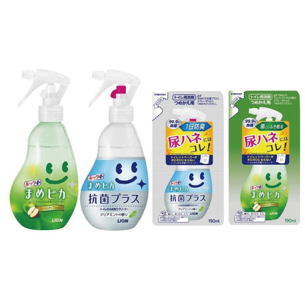 日本製LION獅王廁所馬桶抗菌清潔噴霧除菌劑清潔劑