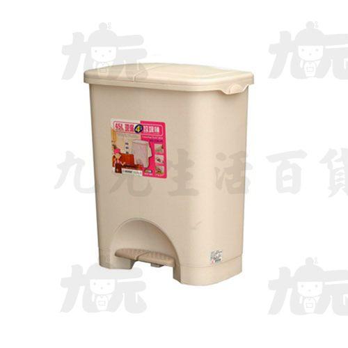 【九元生活百貨】聯府CW-4545L環保四分類垃圾桶CW45