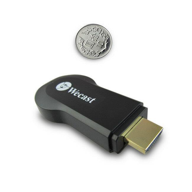 WD03超清進化款 無線螢幕鏡像投影器(免裝軟體 可蘋果/安卓鏡像投影)(加贈三大好禮)