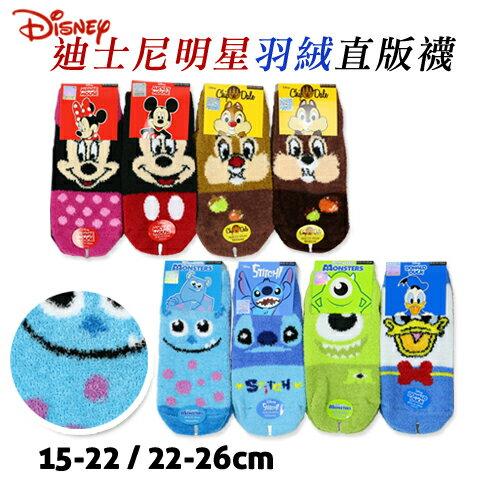 迪士尼保暖絨毛襪直版襪台灣製Disney
