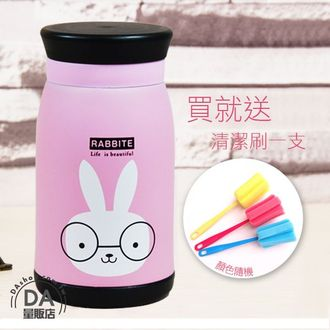 《DA量販店》 送刷子 不鏽鋼 真空 粉紅小兔 動物大肚杯 保溫杯 保溫瓶 260ml(84-0028)