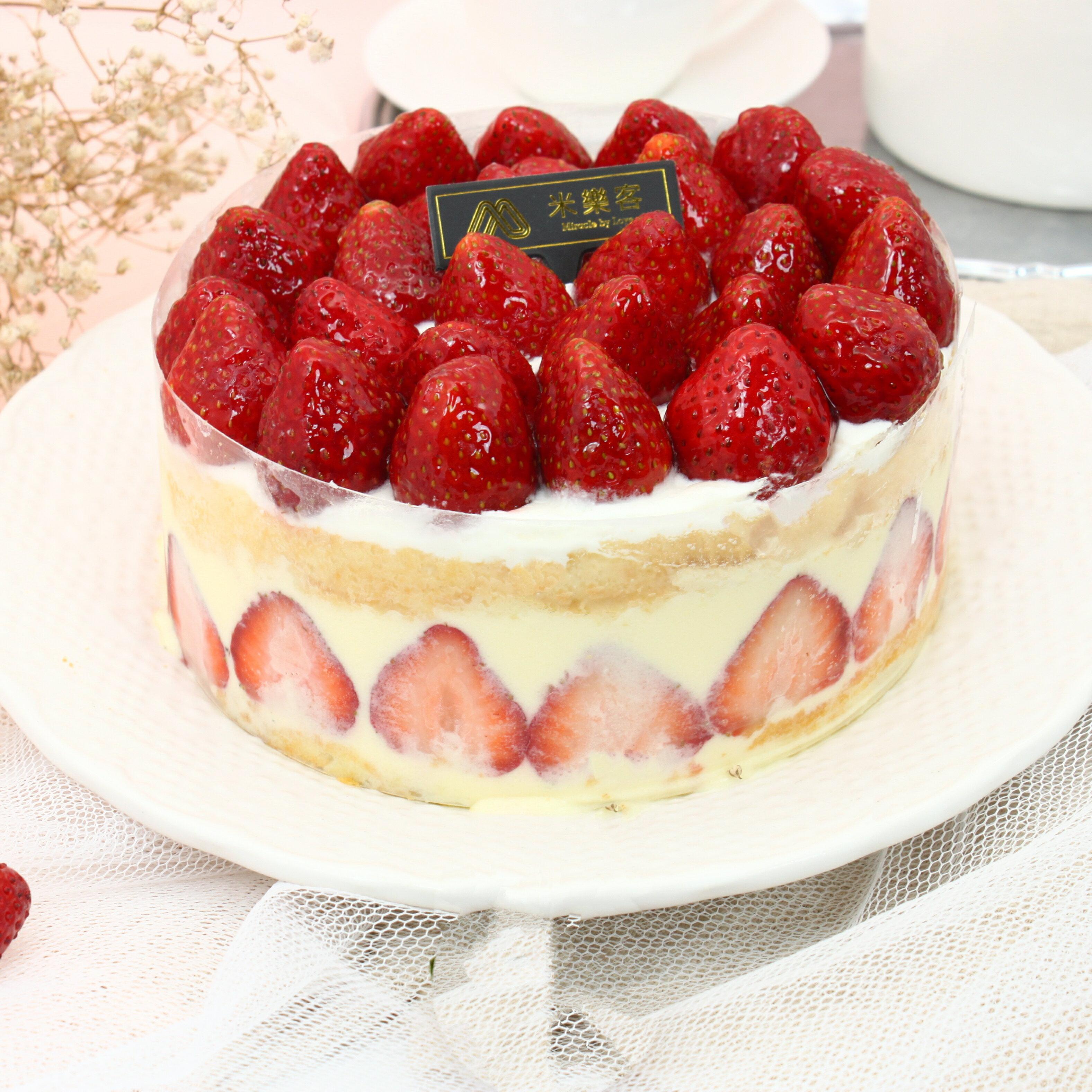 6吋皇室卡士達草莓蛋糕