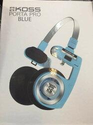 弘達影音多媒體 KOSS Porta Pro(高斯PP低音狂)頭戴式耳機 搖滾耳機 藍色 免運費