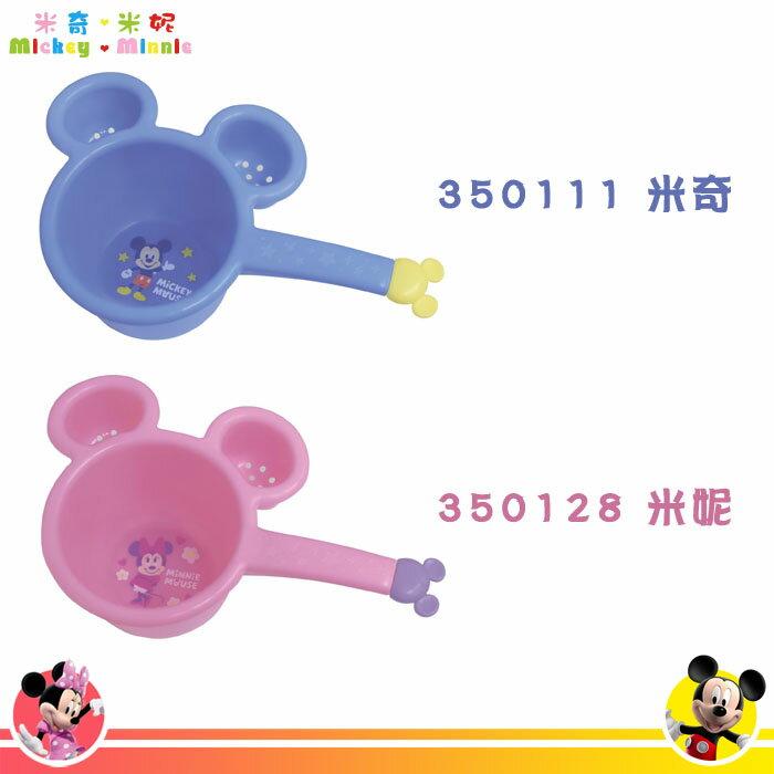 Disney 迪士尼 米奇 米妮 兒童用 水勺 水瓢 浴室 衛浴 洗澡 用品 日本進口正版 350111