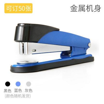 釘書機 得力加厚釘書機 可訂50頁學生辦公用訂書器中號大號省力型裝訂機手動定書機厚層釘釘書器釘書機壓書器訂本機『TZ1225』 0