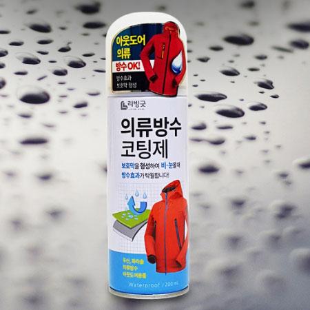 韓國 Living Good 衣物防水噴霧(200ml/罐) 防水噴霧 雨季 下雨 梅雨季【N202920】
