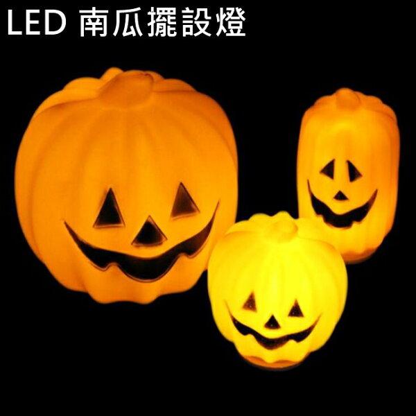 塔克玩具百貨:萬聖節LED發光南瓜擺設燈南瓜燈(長條)南瓜賣場裝飾燈南瓜發光【塔克】