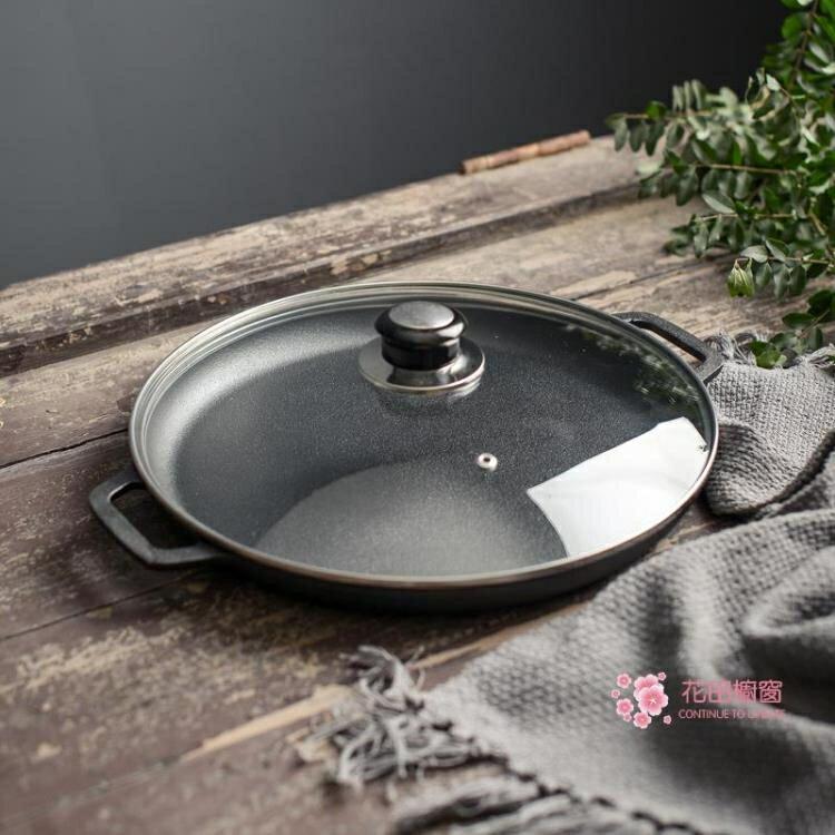 煎鍋 加厚鑄鐵無涂層鏊子煎餅果子工具平底鍋生鐵家用烙餅不黏手抓餅鍋