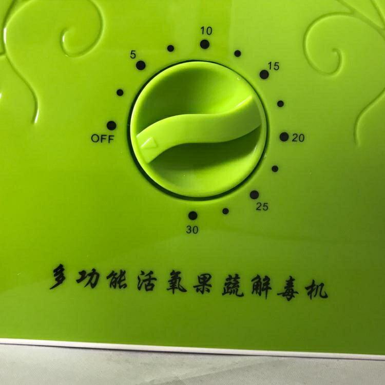 110V現貨 多功能果蔬活氧解毒機冰箱衛生間除臭凈化器家用臭氧消毒機養魚機 快速出貨