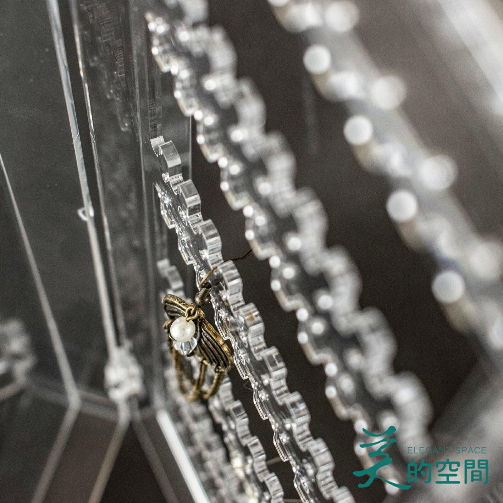 透明壓克力 256孔折疊式耳環收納架 置物展示架#8572 台灣製 外銷精品 壓克力收納 美妝用品★全家超取免運費★【美的空間】 2