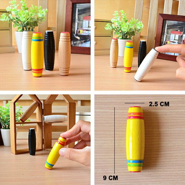 木頭翻滾減壓棒 翻滾棒翻轉手指玩具桌遊 兒童遊戲自閉棍 解壓神器指尖陀螺 贈品禮品