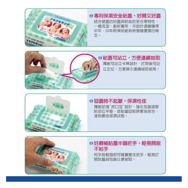 【大成婦嬰】拭拭樂 便利包濕巾 (25抽/3入) 外出 旅遊 攜帶方便 2