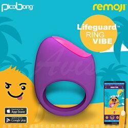 瑞典PicoBong REMOJI系列 APP智能互動 LIFEGUARD 救生環 6段變頻 男用震動環 紫色 情趣用品
