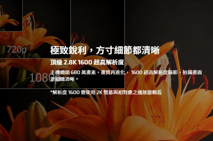 免運/【Mio】MiVue J86 2.8K SONY Starvis感光元件WIFI測速隱藏式行車記錄器