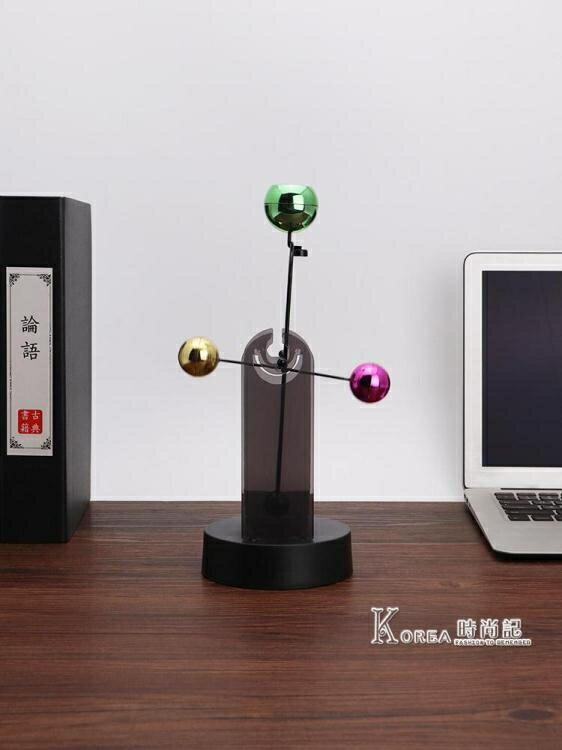 辦公室有趣的創意小玩意高黑科技抖音神器網紅磁懸浮解壓玩具日本