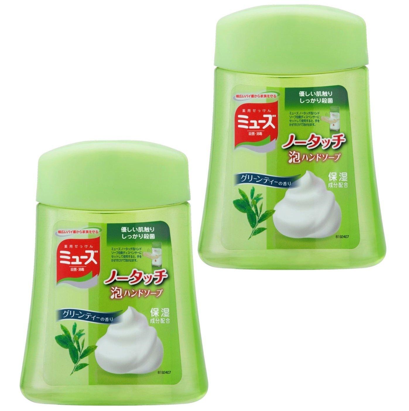 日本MUSE 自動感應式洗手機洗手慕斯泡泡洗手液補充瓶 (綠茶) x2
