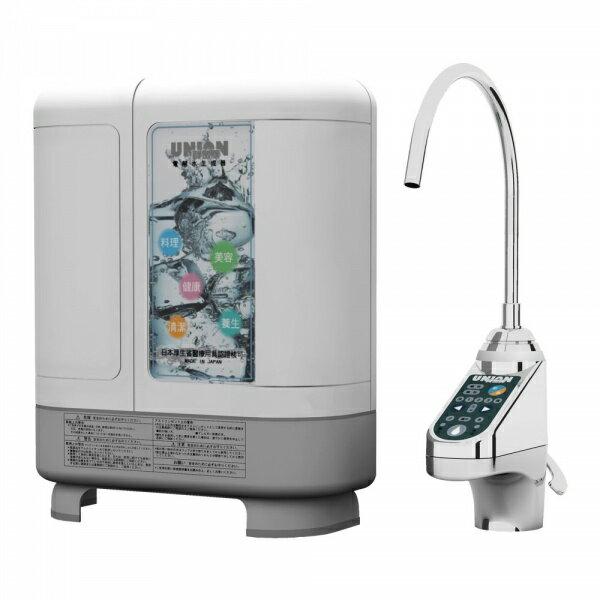 UNION 賀眾牌 UA-3102JW-1 廚下型 電解水機 ~日本製~【零利率】