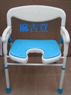"""折合式洗澡椅沐浴椅便器椅止滑EVAU型坐墊高低可調整超輕材質18""""座寬"""