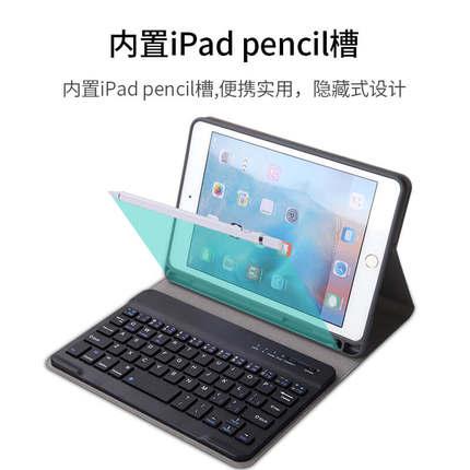 鍵盤保護套 蘋果ipad mini保護套網紅迷你2/3藍芽鍵盤全包邊矽膠防摔A1432 A1454 A1489 A1599 A1600平板電腦外殼帶筆槽1『MY1158』