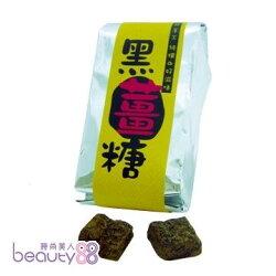【花草巫婆】黑薑糖經濟包[197863]