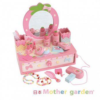 日本【Mother Garden】野草莓漂亮化妝台組