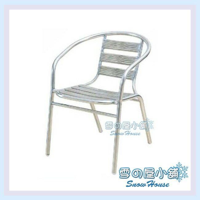 ╭☆雪之屋小舖☆╯R988-18 單管七板不鏽鋼椅/戶外摩登椅/戶外休閒椅/餐椅/吧檯椅