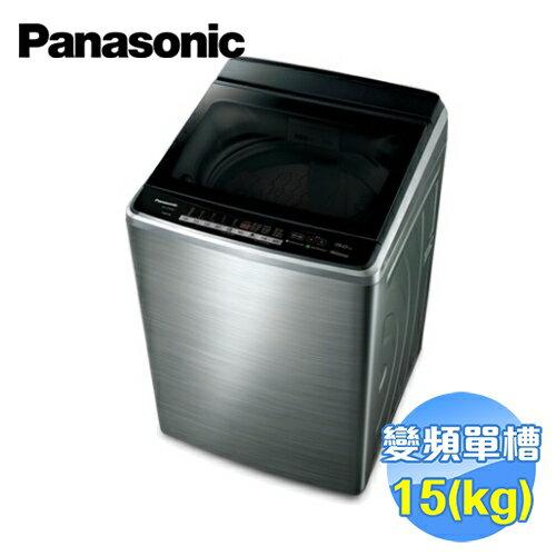 "國際 Panasonic 15公斤變頻直立式洗衣機 NA-V168EBS-S  "" title=""    國際 Panasonic 15公斤變頻直立式洗衣機 NA-V168EBS-S  ""></a></p> <td></tr> <tr> <td><a href="