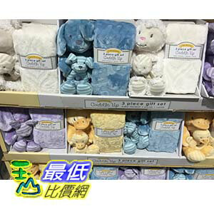[105限時限量促銷] COSCO LITTLE MIRACLES SUPER LUXURIOUS &KNIT RATTLE SET 嬰兒隨意毯附玩偶安撫玩具  _C1011026