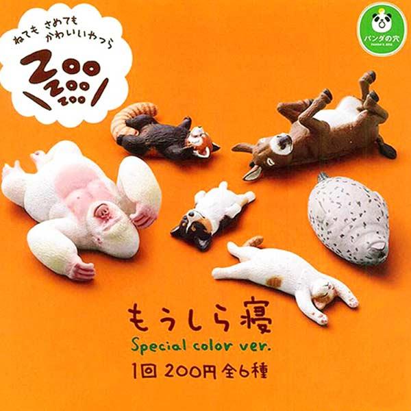 全套6款【日本正版】休眠動物園特別色篇扭蛋轉蛋擺飾ZooZooZoo熊貓之穴-802485